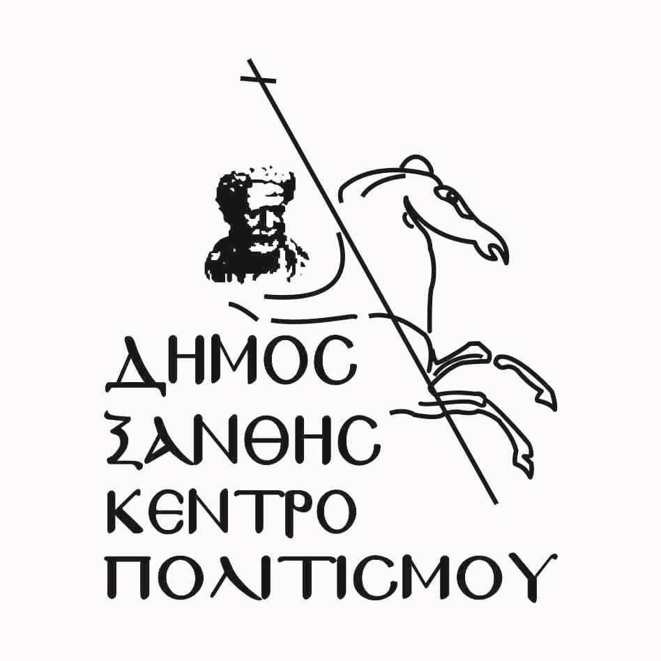 Αναστολή λειτουργίας δομών του Κέντρου Πολιτισμού Δήμου Ξάνθης