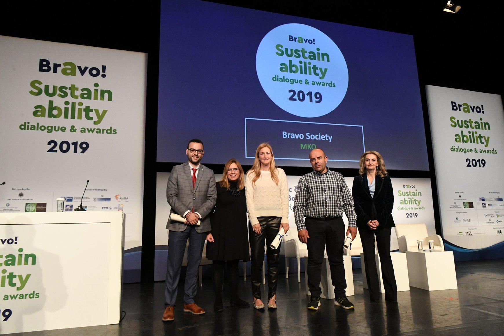Το Xanthi Techlab βραβεύτηκε στo Bravo Sustainable Dialogue & Awards