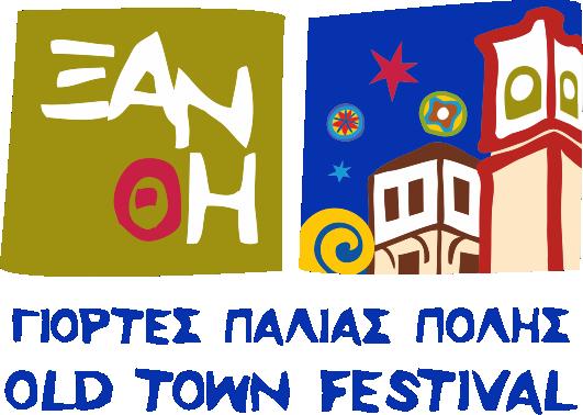 Αιτήσεις συμμετοχής για την Δημοτική Πινακοθήκη κατά την διάρκεια των Γιορτών Παλιάς Πόλης 2020